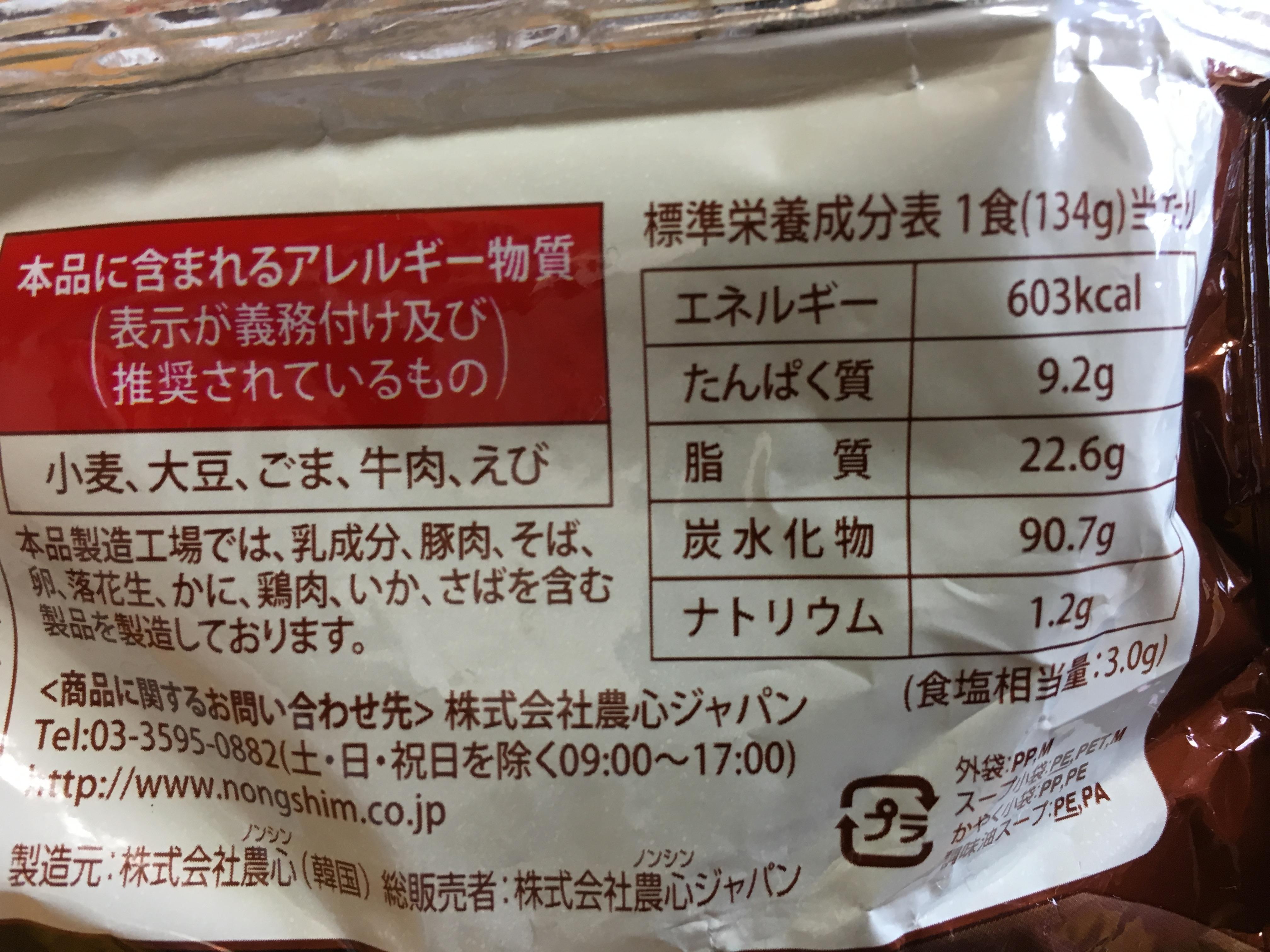 心 ジャパン 農